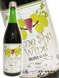 【梅酒】赤ワイン梅酒 1.8L / 埼玉県 麻原酒造【お中元】
