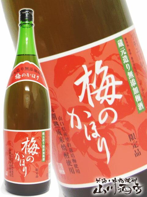 日本酒・焼酎, 梅酒  1.8L 233