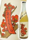 【梅酒】とろとろの梅酒 720ml 奈良県 八木酒造【お中元】