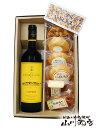 【 送料無料 】【 要冷蔵 】【 イタリア赤ワイン・おつまみセット 】モンテプルチャーノ・ダブルッツオ 750ml + いぶしチーズ 6種セット 【 4271 】【 贈り物 ギフト プレゼント ハロウィン 】