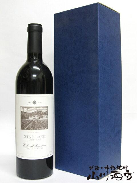 【カリフォルニア 赤ワイン】2006 カベルネ・ソーヴィニヨン サンタ・イネズ・ヴァレー スター・レーン 750ml
