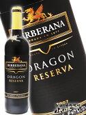 【スペイン 赤ワイン】ブベルベラーナ ドラゴン レセルバ 750mlスペイン フミーリャ【お中元】