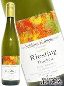 【ドイツ 白ワイン】ユルツィガー・シュヴァルツライ・リースリング・トロッケン 750ml【お中元】