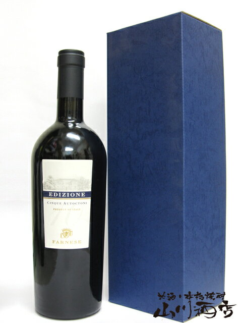 【イタリア 赤ワイン】エディツィオーネ No.10 750ml