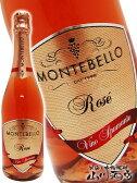 【スパークリングワイン】モンテベッロ・ロゼ 750ml/イタリア スプマンテ【母の日】