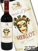 【イタリア 赤ワイン】イル・カルネヴァーレ・ディ・ヴェネツィア メルロー・デル・ヴェネト 750ml / ナターレ・ヴェルガ【3753】【お中元】