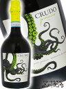【 イタリア スパークリングワイン 】クルード プロセッコ オーガニック 750ml / マーレ・マンニュム【 4394 】【 贈り物 ギフト プレゼント バレンタイン 】