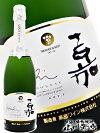 【スパークリングワイン】【日本ワイン】高畠ワイン嘉-yoshi-スパークリングシャルドネ750ml山形県/高畠ワイン【RCP】