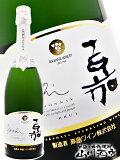 高畠ワイン 嘉 -yoshi- スパークリング シャルドネ 750ml山形県 / 高畠ワイン【 2654 】【 スパークリングワイン 】【 日本ワイン 】【 母の日 父の日 贈り物 ギフト プレゼント 】