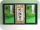 人気がある 羊羹&茶セットの贈り物ギフト324 1