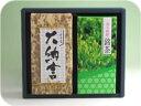 【送料無料】羊羹&煎茶 贈物ギフト23