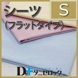 """Danizerokkukabayamasei螨床上用品有特殊的防螨密度""""Danizerokku""""單一平面薄板尺寸面料:160 ×二百七十零厘米 - ;[お醫者様も勧める國內生産防ダニ布団ダニゼロック防ダニ剤を一切使ってないから肌にやさしい◎ヤマ"""