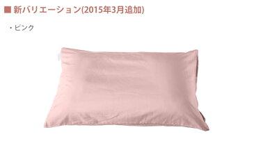 防ダニ 布団 ヤマセイ ダニゼロック 日本製 枕カバー 大サイズ 43×63cm まくらカバー ピローカバー 綿100% 高密度生地使用 ダニがゼロのお布団 ダニ 対策