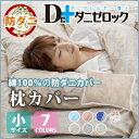 Pillow_s