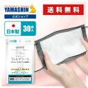 抗菌マスクケース ダブルポケット ふわふわキュートなキャンディポップ 携帯用