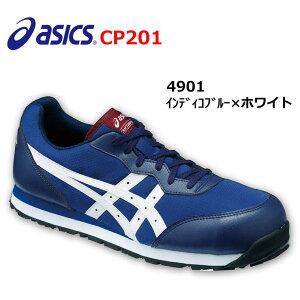 ウィンジョブ CP201 FCP201