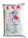 もち米 14kg 滋賀県産羽二重もち米 令和2年産 1.4Kg×10袋