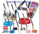 グラウンドゴルフ用品 グランドゴルフクラブ アシックス asics GG ストロングショットハイパーTC 一般右打者専用 3283A066 グラウンドゴルフ用品 グランドゴルフクラブセット 1