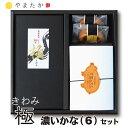 【極】濃いかなセット(6)手焼玉子【極】1本&エッグタルト(2個入)&天国のぶた