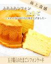 【テレビ東京WBSで放送!】バニラビーンズなどを使わずに卵そのものの優しい甘さが広がるふあふ...