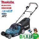 マキタ(makita) MLM432DZ 充電式芝刈機 刈込