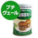Life_bread_puti