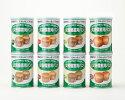 生命のパン(オレンジ、黒豆、プチベール、オレンジ、黒豆、プチヴェール、クランベリー&ホワイトチョコ)