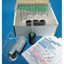 NOPOPO 水を入れるだけで使える!水電池30本セットサイズ変換アダプタ付き(送料無料)NOPOPO水...