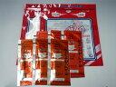 (送料無料)モーリアンヒートパック・専用加熱袋2&ハイパワー発熱剤6 セット(Lサイズ)