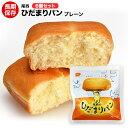 尾西食品 ひだまりパン プレーン味 6個【保存食/非常食/防災食/備蓄食】