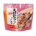 サタケ,マジックライスアルファ米サタケ・マジックライス食べきりサイズ(えびピラフ) 02P17aug10