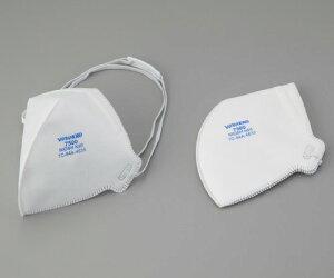 米国・国立労働安全衛生研究所(NIOSH)の規定基準を合格した産業用微粒子マスク。放射能対・花粉...
