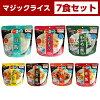 アルファ米非常食マジックライスサタケ7袋(1袋あたり286円)保存期間5年!備蓄品・レジャー・登山に【出荷開始】
