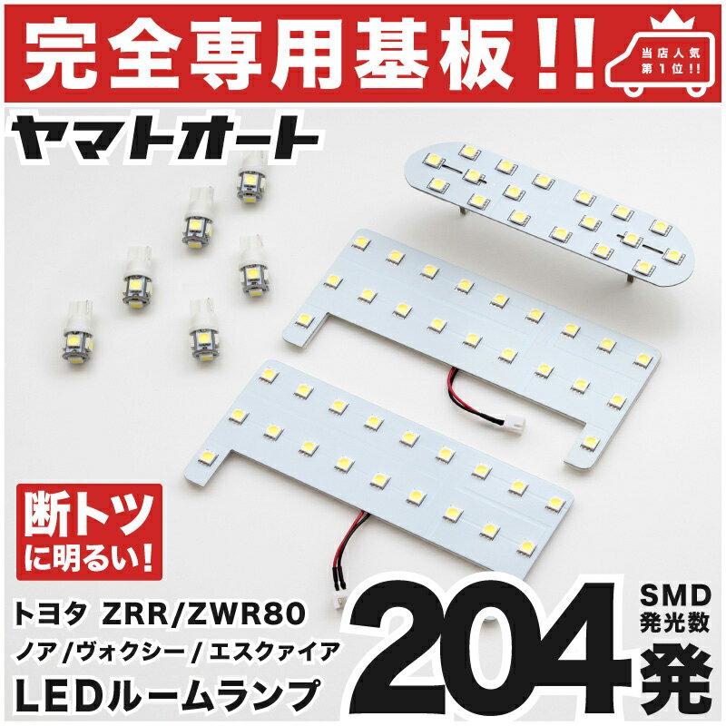 ライト・ランプ, ルームランプ  204!!ZRR80 LED 9T10 4H26.1 T10 SMD