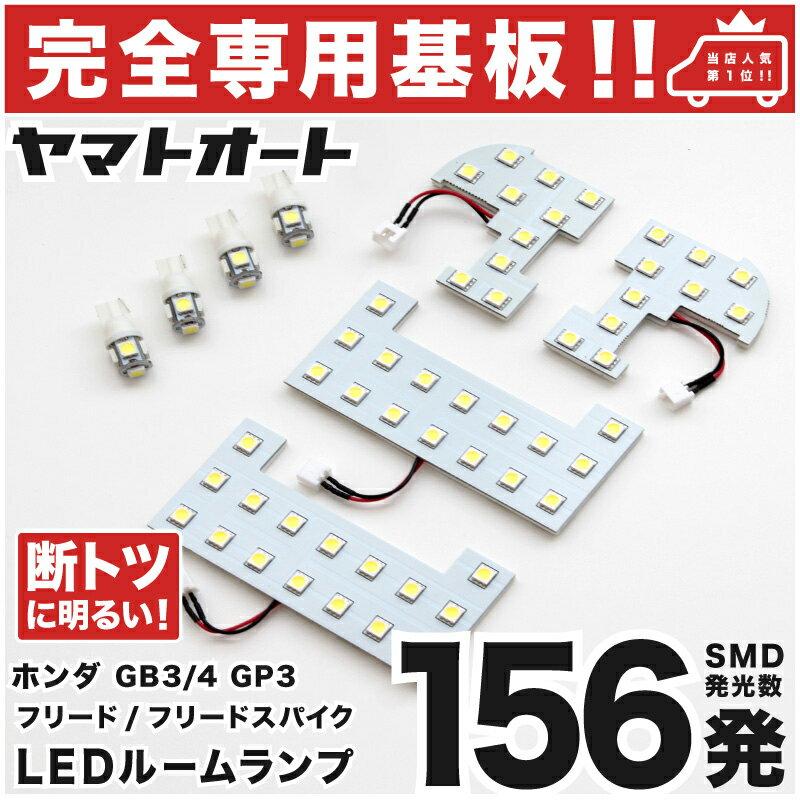 ライト・ランプ, ルームランプ  156!!GB34 LED 8T10 4H22.7H26.3 T10 SMD