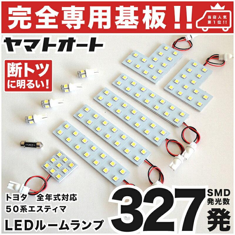 ライト・ランプ, ルームランプ  327!!ACRGSR50 LED 13T10 4H18.1 T10 SMD