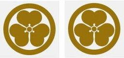丸に片喰家紋シール10cm 2枚入り金色家紋シール又は黒色家紋シール色を選んでください。