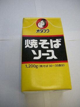 焼そばソース 1.2kg【焼そば】【ソース】