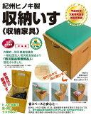 //thumbnail.image.rakuten.co.jp/@0_mall/yamato-nb/cabinet/itempage/03701943/imgrc0066174392.jpg?_ex=162x162