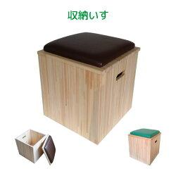 飲食店用収納いす(収納家具)普段は椅子として防災用品などの保管・持出しに便利です。国産ヒノキ製送料無料YAMATO-NB楽天市場店