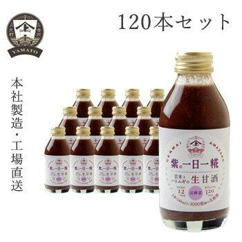 ヤマト醤油味噌 紫の一日一糀(乳酸菌入り) 140ml 120本セット 送料無料