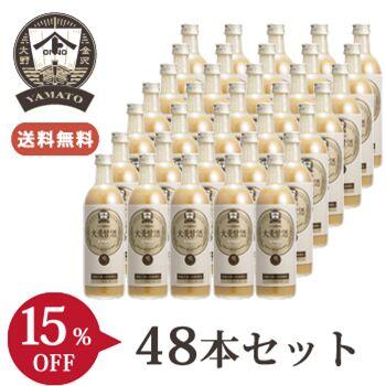 【お得なまとめ買い・送料無料】YAMATO 大麦甘酒490ml 48本セット