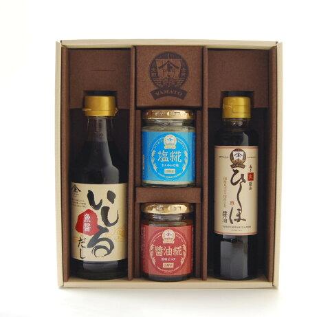 ヤマト醤油味噌 金沢の手土産セット(ひしほ・いしるだし・塩糀・醤油糀)ギフト 贈答