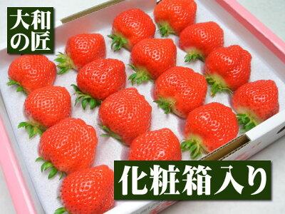 一番美味しい時期の『ももいちご』を衝撃価格で★徳島県産 ももいちご[特大16粒入り化粧箱]