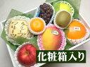 季節の果物詰め合わせ★厳選果物屋 フルーツギフト5000【送料無料★】【お歳暮】【御歳暮】お供えやお