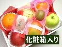 【遅れてゴメンね★】季節の果物詰め合わせ★厳選果物屋 フルーツ……