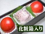 長野県産シナノスイート[3個入り化粧箱]