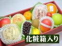 季節の果物詰め合わせ★厳選果物屋 フルーツギフト10000【...