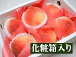 山梨県産ハウス栽培桃[6個入り化粧箱]