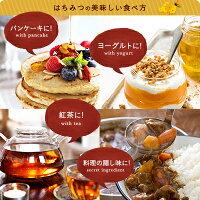 【国産】(百花蜜)国産純粋はちみつ1kg[送料無料](はちみつ)(蜂蜜)ハチミツ1000gはちみつ国産送料無料非加熱B